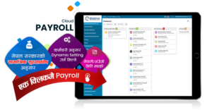 cloud payroll system